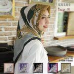 Detail Produk Jilbab Segi Empat Katun HELSI Motif Seri SIGNARICA 02 (min 5 pcs)