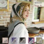 Jilbab Segi Empat Katun HELSI Motif seri SIGNARICA 05 (min 5 pcs))